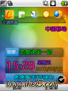 2010-06-18_15-29-15.png