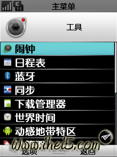 2010-06-18_22-07-42.png