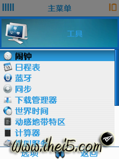 2010-06-25_22-11-20.png