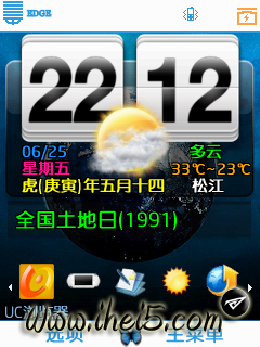 2010-06-25_22-13-04.png