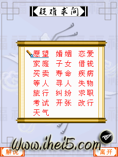 2010-07-03_18-18-18.png