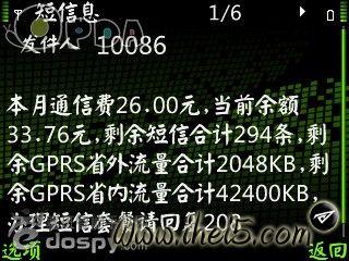 20090602_d5a95c3e3d612d31672cv8vGbHBbJApC.jpg