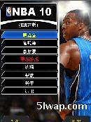NBA2010中文版.png