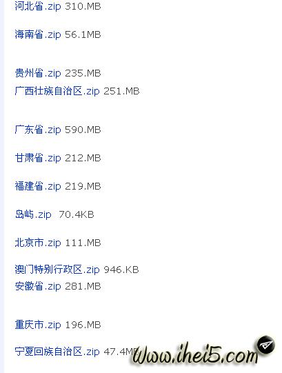 10乐图3.0省级地图包下载 含直辖市3.png
