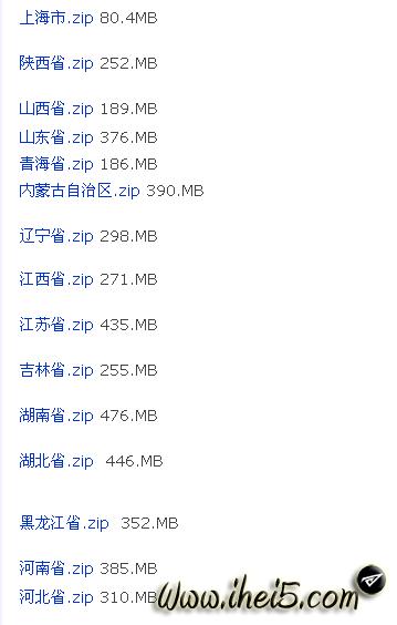 09乐图3.0省级地图包下载 含直辖市2.png