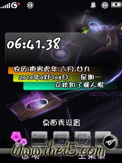 09日06时41分39秒.png