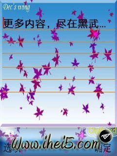 Dec\'swing_1.jpg