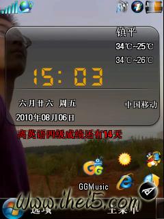 06日15时03分56秒.png