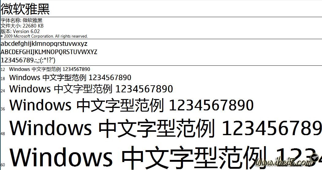 搜狗截图_2010-10-09_16-28-29.png